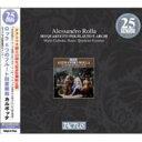 作曲家名: Ra行 - ロッラ、アレッサンドロ(1757-1841) / 6つのフルート四重奏曲 カルボッタ、エラスムス四重奏団員(限定盤) 輸入盤 【CD】