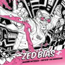 藝人名: Z - Zed Bias / Biasonic Hotsauce - Birth Of The Nanocloud 輸入盤 【CD】