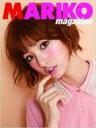 篠田麻里子 MARIKO MAGAZINE / 篠田麻里子 (AKB48) シノダマリコ 【ムック】