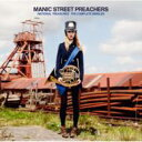 【送料無料】 Manic Street Preachers / National Treasures 【CD】