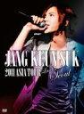 【送料無料】Jang Keun Suk チャングンソク / 2011 JANG KEUN SUK ASIA TOUR〜THE CRI SHOW LAST in SEOUL 【DVD】