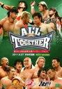 東日本大震災復興支援チャリティープロレス ALL TOGETHER 8.27日本武道館 -NTV version- 【DVD】