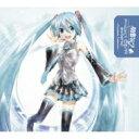 精選輯 - 【送料無料】 初音ミク -Project DIVA- extend Complete Collection 【CD】