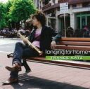 藝人名: T - Trance Katz / Longing For Home 【CD】