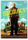 ミックマック 【DVD】