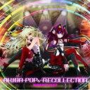 【送料無料】 Mosaic.wav モザイクウェブ / ベストアルバム AKIBA-POP √ RECOLLECTION【通常盤】 【CD】