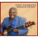 艺人名: T - Tony Saunders / Romancing The Bass 輸入盤 【CD】