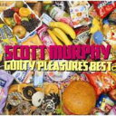 Scott Murphy (Allister) スコットマーフィー / Guilty Pleasures Best 【CD】