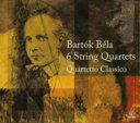 作曲家名: Ha行 - 【送料無料】 Bartok バルトーク / Comp.string Quartets: 古典四重奏団 +解説 【CD】