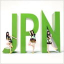 【送料無料】 Perfume / JPN 【CD】