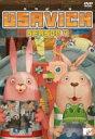 ウサビッチ / USAVICH Season 4 / ウサビッチ SEASON 4 【DVD】