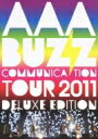 【送料無料】 AAA トリプルエー / AAA Buzz Communication Deluxe Edition at SAITAMA SUPER ARENA 【DVD】