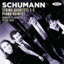 Composer: Sa Line - 【送料無料】 Schumann シューマン / 弦楽四重奏曲第1番、第2番、第3番、ピアノ五重奏曲 グリンゴルツ・クァルテット、ラウル(2CD) 輸入盤 【CD】