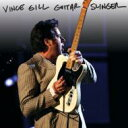 【送料無料】 Vince Gill / Guitar Slinger 輸入盤 【CD】
