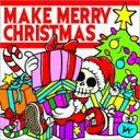 精選輯 - 【送料無料】 Make Merry Christmas【タオル付き限定盤】 【CD】