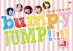bump.y バンピー / bump.y JUMP!!!!! vol.1 【DVD】