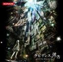 游戏音乐 - ラビリンスの彼方 オリジナルサウンドトラック 【CD】