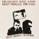 Peter Brotzmann ピーターブロッツマン / Ein Halber Hund Kann Nicht Pinkeln 【LP】