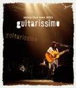 """miwa ミワ / miwa live tour 2011 """"guitarissimo"""" (Blu-ray) 【BLU-RAY DISC】"""