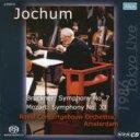 【送料無料】 Bruckner ブルックナー / ブルックナー:交響曲第7番、モーツァルト:交響曲第33番 ヨッフム&コンセルトヘボウ管弦楽団(1986年東京ライヴ)(シングルレイヤー)(限定盤) 輸入盤 【SACD】