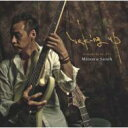 Artist Name: M - 【送料無料】 須藤満 / Waking Up 〜remember The Day, 2011〜 【CD】