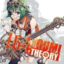 164 feat. Gumi / THEORY -164 feat.GUMI- 【CD】