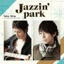 艺人名: Sa行 - 【送料無料】 Jazzin' Park ジャズインパーク / Take Ship 〜five years self cover best〜 【CD】