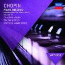 Composer: Sa Line - Chopin ショパン / アンコール名曲集 アラウ、コチシュ、マガロフ、コワセヴィチ、シフラ、他 輸入盤 【CD】