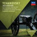 Composer: Ta Line - Tchaikovsky チャイコフスキー / 『1812年』、『ロメオとジュリエット』、イタリア奇想曲、他 アシュケナージ&サンクト・ペテルブルク・フィル、ロイヤル・フィル 輸入盤 【CD】