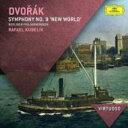 作曲家名: Ta行 - Dvorak ドボルザーク / ドヴォルザーク:交響曲第9番『新世界より』、スメタナ:『モルダウ』 クーベリック&ベルリン・フィル、ボストン響 輸入盤 【CD】