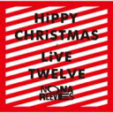 【送料無料】CD+DVD 21%OFFNONA REEVES ノーナリーブス / HiPPY CHRiSTMAS / LiVE TWELVE 【CD】