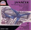 作曲家名: Ya行 - Janacek ヤナーチェク / Sinfonietta, Taras Bullba, Violin Concerto, Etc: Suk(Vn), Neumann / Czech.po 輸入盤 【CD】