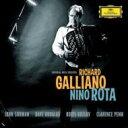 Composer: Ra Line - ロータ、ニーノ(1911-1979) / 『トリビュート・トゥ・ニーノ・ロータ』 リシャール・ガリアーノ 輸入盤 【CD】