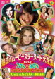 魅惑のムービースターヌード大全集 PART-2 70's & 80'sスペシャルコレクターズセット 【DVD】