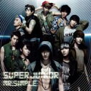 乐天商城 - Super Junior スーパージュニア / Mr.Simple 【CD Maxi】