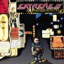Artist Name: E - Extreme エクストリーム / Pornograffitti 【SHM-CD】
