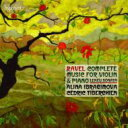 Composer: Ra Line - 【送料無料】 Ravel ラベル / Comp.works For Violin & Piano: Ibragimova(Vn) Tiberghien(P) +lekeu 【CD】