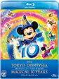 【送料無料】 Disney / 東京ディズニーシー マジカル 10 Years グランドコレクション 【BLU-RAY DISC】