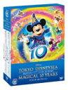 東京ディズニーシー マジカル 10 Years グランドコレクション 【DVD】