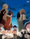 【送料無料】 たまゆら~hitotose~ 第6巻 【BLU-RAY DISC】