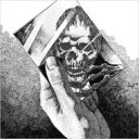 Artist Name: O - Oneohtrix Point Never / Replica 輸入盤 【CD】