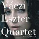 【送料無料】 Vaczi Eszter / Eszter Kertje: Eszter's Garden 輸入盤 【CD】