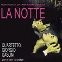 【送料無料】 夜 / 夜 LA NOTTE (ORIGINAL SOUND TRACK) 【CD】