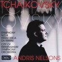 Composer: Ta Line - 【送料無料】 Tchaikovsky チャイコフスキー / 交響曲第4番、『フランチェスカ・ダ・リミニ』 ネルソンス&バーミンガム市交響楽団 輸入盤 【CD】