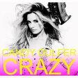 Candy Dulfer キャンディダルファー / Crazy 【CD】