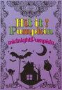 Midnightpumpkin ミッドナイトパンプキン / Hit it! Pumpkin 【DVD】