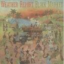 Weather Report ウェザーリポート / Black Market (180gr) 【LP】