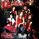 G∀LMET (Galmet) ギャルメット / Rebirth 〜With You〜 【CD Maxi】