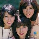 BungeePriceCD20%OFF音楽キャンディーズ/GOLDEN☆BEST/キャンディーズ【CD】