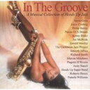 Omnibus - In The Groove - Musical Collection Of Heads Up Jazz 輸入盤 【CD】